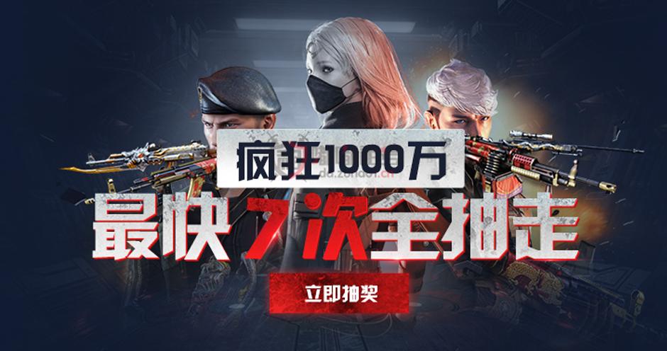嘟嘟租号-专业安全的游戏账号出租买卖交易综合平台